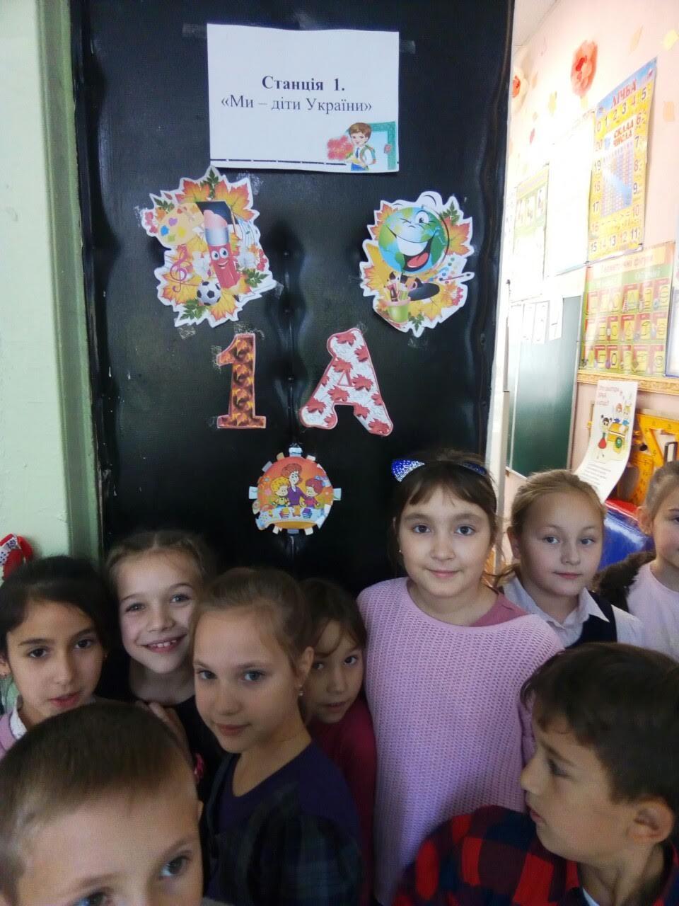 «Козацькому роду — нема переводу!» Квест, присвячений Дню захисника України